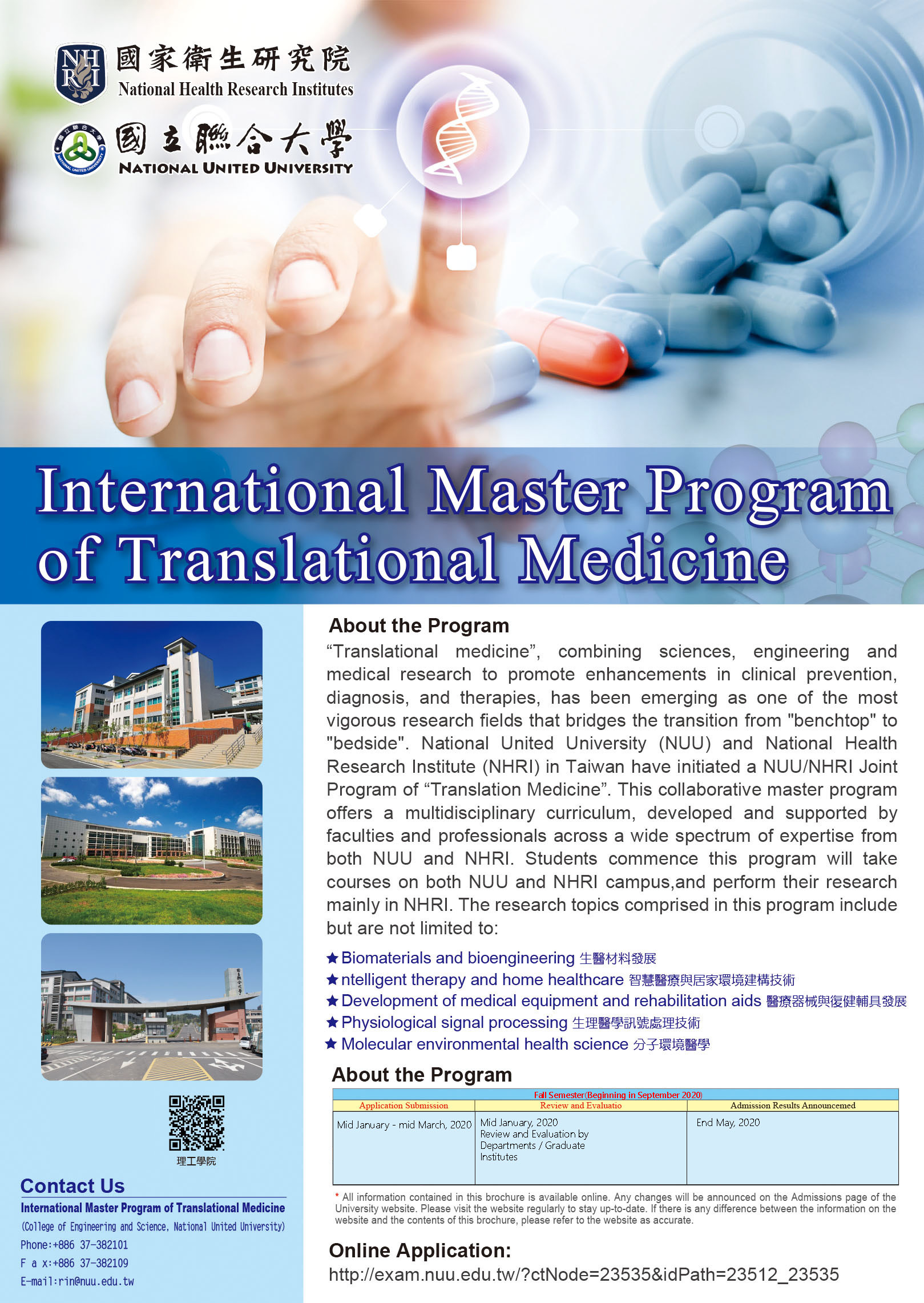 Admission for International Student imformation
